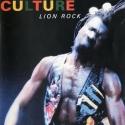 culture-lion-rock-img143